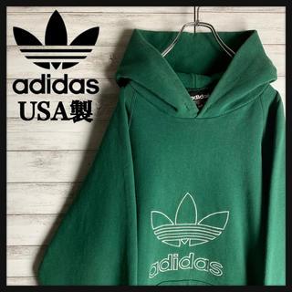 adidas - 【USA製】オールドアディダス☆ビッグロゴ入りパーカー 希少カラー ビッグサイズ