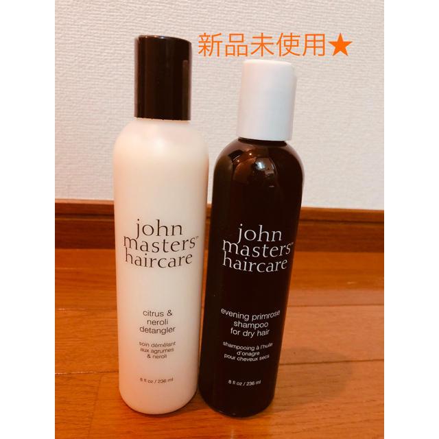 John Masters Organics(ジョンマスターオーガニック)のジョンマスターオーガニック シャンプー&コンディショナーセット コスメ/美容のヘアケア/スタイリング(シャンプー/コンディショナーセット)の商品写真