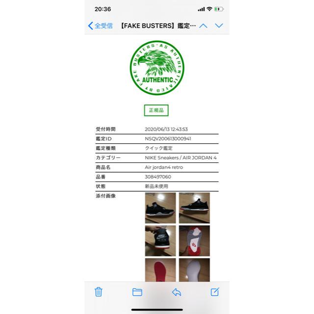 NIKE(ナイキ)のair jordan 4 retro bread フェイクバスター鑑定済み メンズの靴/シューズ(スニーカー)の商品写真