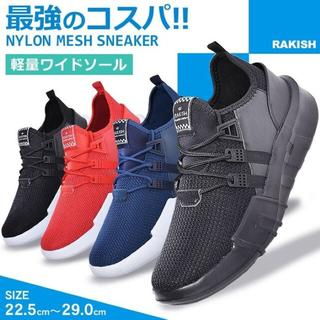 ★5%値下げ★ローカット 靴 シューズ スニーカー 軽量