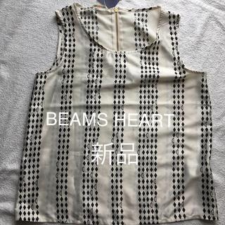 ビームス(BEAMS)のビームス レディース トップス 新品 タグ付き アイボリー beamsheart(カットソー(半袖/袖なし))
