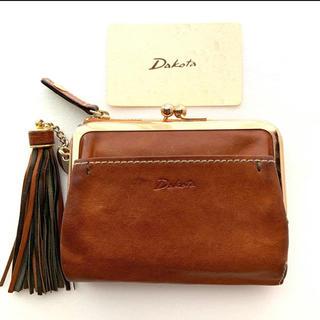 ダコタ(Dakota)のダコタ Dakota アプローズ イタリア製牛革 二つ折り財布 がま口 キャメル(財布)