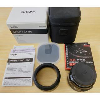 シグマ(SIGMA)のSIGMA 30mm F1.4 DC HSM Canon EFマウント 単焦点(レンズ(単焦点))