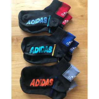 アディダス(adidas)のadidas ショートソックス 男児 19~21cm 3足セット 中古品(靴下/タイツ)