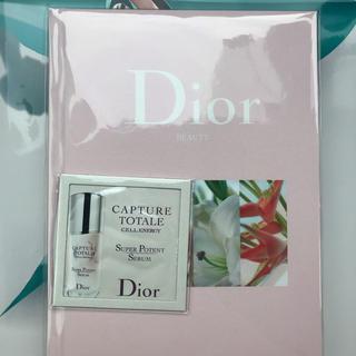 oggi 9月号 オッジ dior(ファッション)