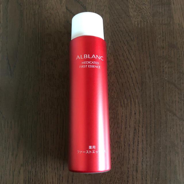 SOFINA(ソフィーナ)のアルブラン 薬用ファーストエッセンス レフィル コスメ/美容のスキンケア/基礎化粧品(美容液)の商品写真