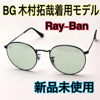 レイバン(Ray-Ban)のBG~身辺警護人~ キムタク着用 レイバン■RB3447 004/T1■正規品(サングラス/メガネ)