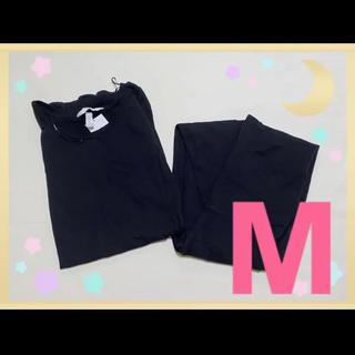 エイチアンドエム(H&M)の❸新品 h&m マタニティ セットアップ Mサイズ トップス パンツ(マタニティトップス)