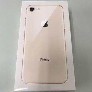 アップル(Apple)の新品 iPhone8 64GB Gold Simフリー 〇(スマートフォン本体)