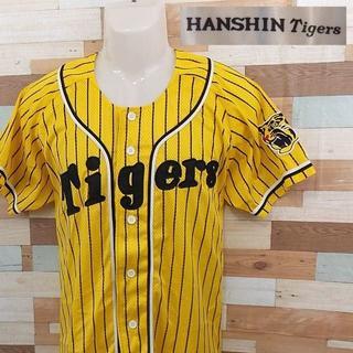 ハンシンタイガース(阪神タイガース)の【HANSHIN Tigers】 美品 阪神タイガース 応援ウェア イエロー L(応援グッズ)