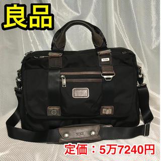 TUMI - 【良品・希少モデル】TUMI 2way拡張式ブリーフケース ショルダーバッグ
