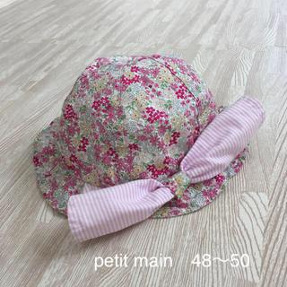 petit main - petit main ベビー帽子