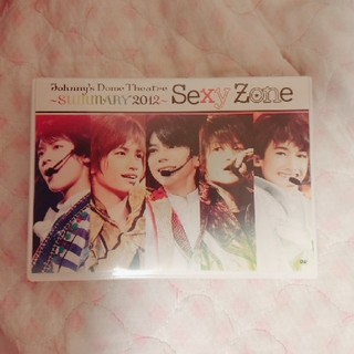 セクシー ゾーン(Sexy Zone)のセクゾ summary dvd(アイドル)