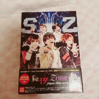 セクシー ゾーン(Sexy Zone)のセクゾ DVD 最終値下げ(アイドル)