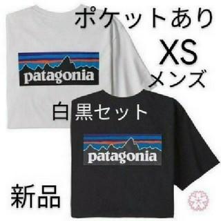 patagonia - 送料無料 XS 白黒セット パタゴニア P-6 ポケット Tシャツ 国内正規品