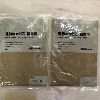 ムジルシリョウヒン(MUJI (無印良品))の無印良品 発酵ぬかどこ 2個(漬物)