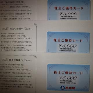 ニシマツヤ(西松屋)の西松屋 株主優待券 カード 15000円分(ショッピング)