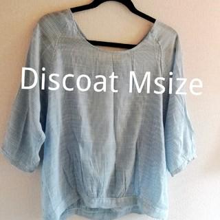 ディスコート(Discoat)のDiscoat 背中開き サマーブラウス トップス Msize(シャツ/ブラウス(半袖/袖なし))