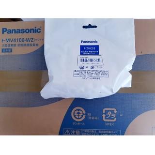 Panasonic - 保証有【塩タブレット付】ジアイーノ4100+塩タブレット