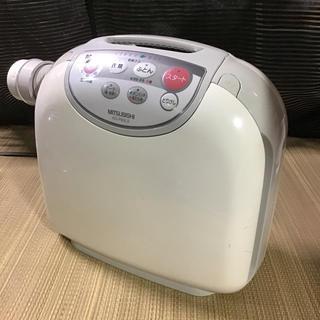 ミツビシ(三菱)の中古 三菱布団乾燥機 2005(衣類乾燥機)