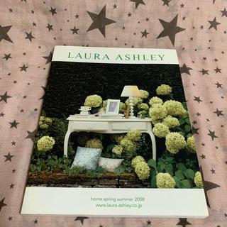 ローラアシュレイ(LAURA ASHLEY)のLAURA ASHLEY home spring summer 2008カタログ(その他)