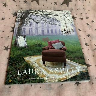 ローラアシュレイ(LAURA ASHLEY)のLAURA ASHLEY autumn winter 2007 カタログ(その他)