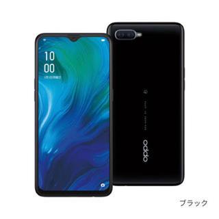 ANDROID - 新品 OPPO Reno A 128GB ブラック SIMフリー 楽天m対応