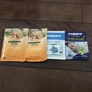 クナイプ(Kneipp)の新品 未使用 クナイプ バスソルト 4個 セット(入浴剤/バスソルト)