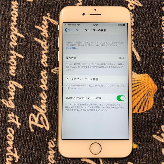 iPhone(アイフォーン)の美品 simフリー iPhone6s 32gb シルバー バッテリー95% 1. スマホ/家電/カメラのスマートフォン/携帯電話(スマートフォン本体)の商品写真