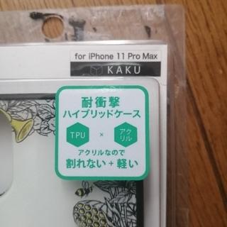 ディズニー(Disney)のiPhone 11 Pro Max ハイブリッドケース ボタニカルプーさん(iPhoneケース)