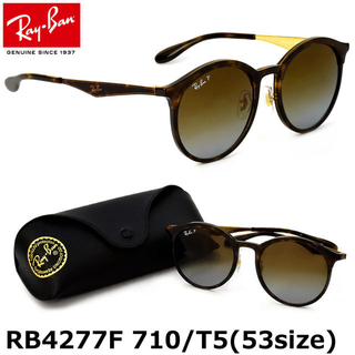 レイバン(Ray-Ban)の【美品】 RayBan RB4277F 710/T5 エマ EMMA 偏光レンズ(サングラス/メガネ)