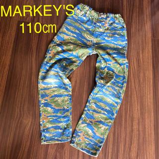 マーキーズ(MARKEY'S)のパンツ(パンツ/スパッツ)