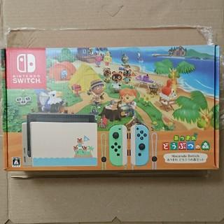 Nintendo Switch - Nintendo Switch あつまれ どうぶつの森セット  新品未開封