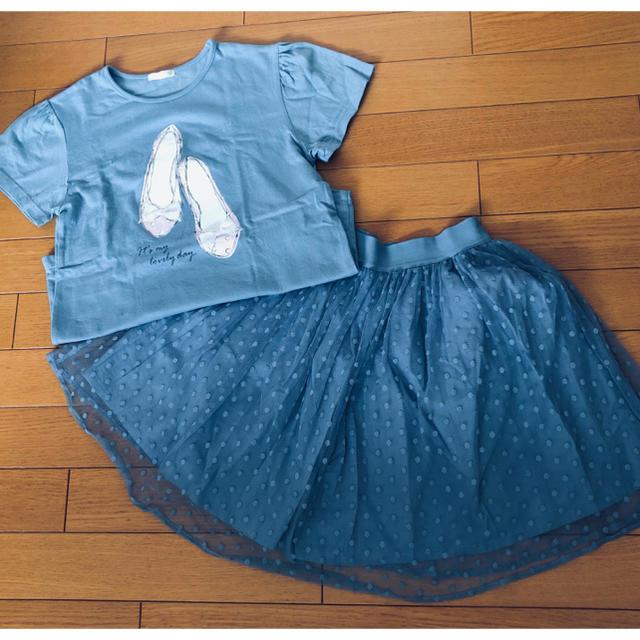 GU(ジーユー)のジーユー セットアップ キッズ/ベビー/マタニティのキッズ服女の子用(90cm~)(Tシャツ/カットソー)の商品写真