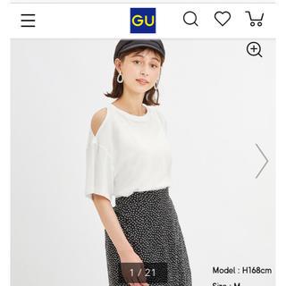 GU - GU 肩出しtシャツ