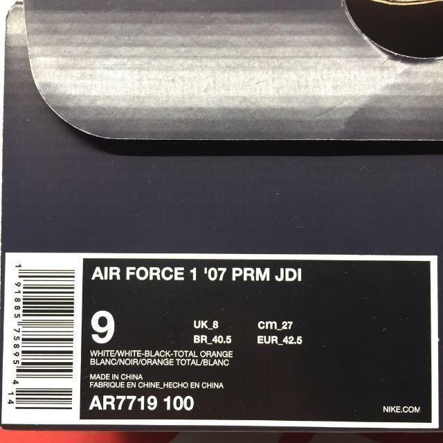 ナイキ エアフォース1 07 プレミアム 27.0cm メンズの靴/シューズ(スニーカー)の商品写真