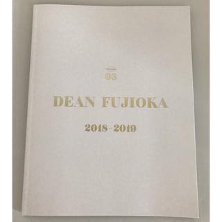 ディーンフジオカ ファンクラブ限定写真集 2018-2019(アート/エンタメ)