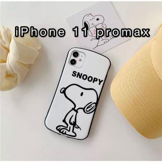スヌーピースマートフォン用ケース軽量スリム薄型傷防止iPhone11promax