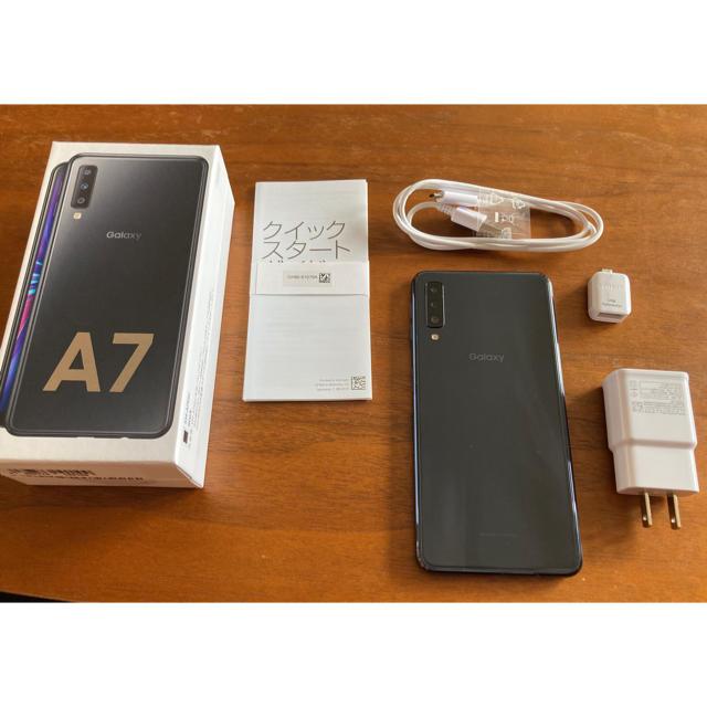 Galaxy(ギャラクシー)のGalaxy A7 SM-A750C Black スマホ/家電/カメラのスマートフォン/携帯電話(スマートフォン本体)の商品写真