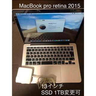 Mac (Apple) - MacBook pro retina 2015 13インチ SSD1TB変更可能