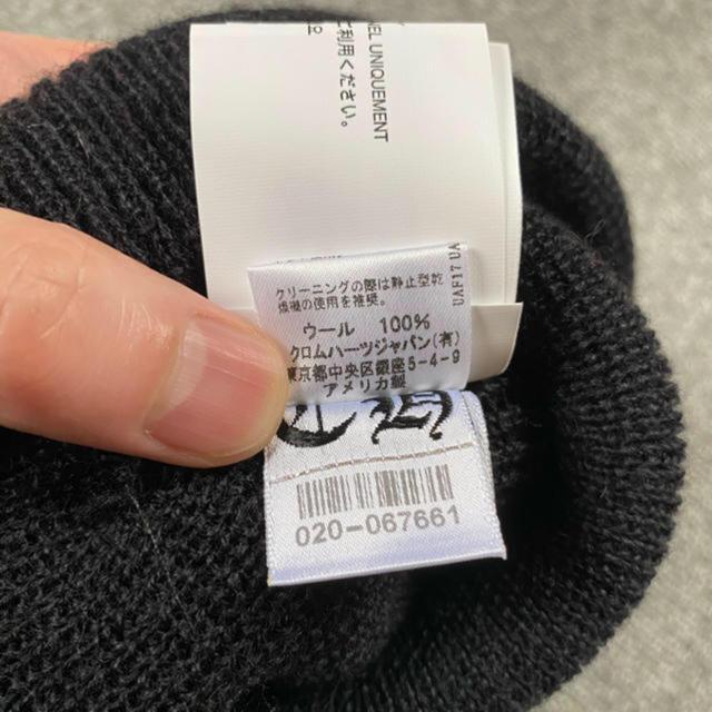 Chrome Hearts(クロムハーツ)のクロムハーツ ニット帽 メンズの帽子(ニット帽/ビーニー)の商品写真