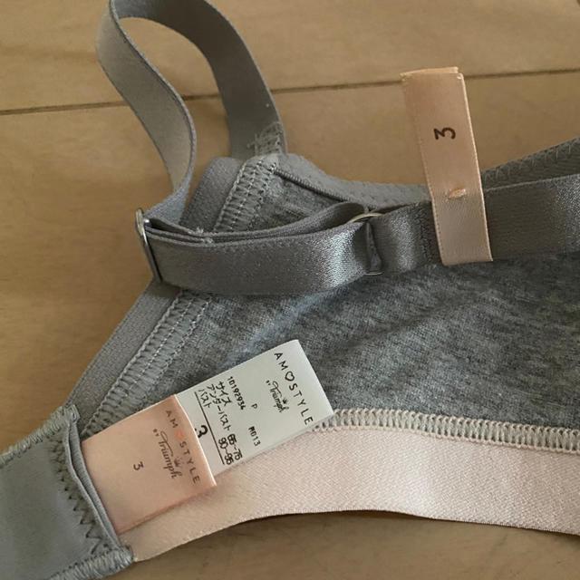 AMO'S STYLE(アモスタイル)の【トリンプ】アモスタイルブラ  レディースの下着/アンダーウェア(ブラ)の商品写真
