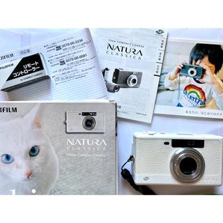 フジフイルム(富士フイルム)のFUJI natura classica WHITE edition(フィルムカメラ)