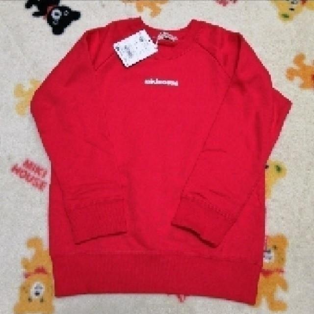mikihouse(ミキハウス)のミキハウス☆120cm キッズ/ベビー/マタニティのキッズ服男の子用(90cm~)(Tシャツ/カットソー)の商品写真