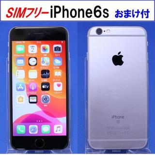 Apple - SIMフリー iPhone6s 64GB スペースグレイ 動作確認済A7511F