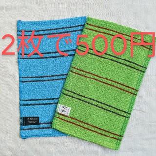 あかすりタオル  青、緑セット  2枚で500円(バスグッズ)