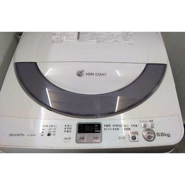 SHARP(シャープ)の生活家電セット 冷蔵庫 洗濯機 シャープ ホワイト シンプル スマホ/家電/カメラの生活家電(冷蔵庫)の商品写真