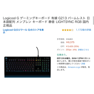 ELECOM - ゲーミングキーボード、ゲーミングマウス