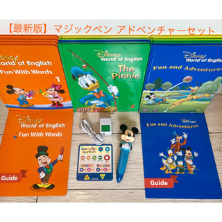 Disney - 【最新版】 ミッキーマジックペン アドベンチャー セット DWE 2020