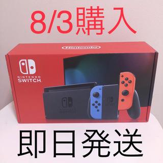 Nintendo Switch - 【即日発送】Nintendo Switch ニンテンドー スタッフ 本体